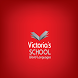 Victoria's School by FOCUS-ON APPS GROUP LTD
