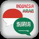 Kamus Indonesia Arab Offline by Heaven Corporation