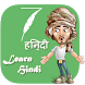 Learn Hindi Quickly Free Offline by KidsTube