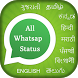 All Whatsap Status Latest 2017 by Top Paradise Apps