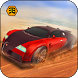 Speed Drift Car Racing - Driving Simulator 3D by 3BeesStudio
