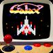 Galax Defender