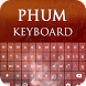 Phum Keyboard by Umbrella Apps