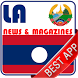 Laos News : Official by KR Solutions