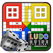 Ludo Game Guide : Tips & Tricks by Art DS Apps