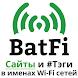 BatFi