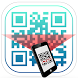Qr Barcode Scanner by Devo Apps Inc