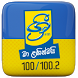 Shree FM by EAP Broadcasting Company Limited