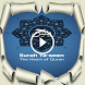 Surah Yaseen Full Mp3 by moslem media