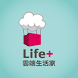 Life+ by Life+