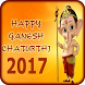 Ganesh Chaturthi Images HD 2017 by aagamapp