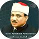 Abdulbasit Full Quran Offline by AdamsDUT