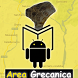 Area Grecanica by Internox