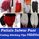 Patiala Salwar Cutting and Stitching Design VIDEO by ALL Concept Tutorial VIDEOs Apps 2017-18