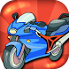 Motorcycles Fun Trivia Quiz by Quiz Corner