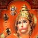 SunderKand - Valmiki Ramayana by Prabhu-Stuti