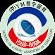 와이엠특송물류 용마특송 1599-6694 퀵서비스 화물
