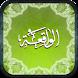 Surah Waqiah by TwinApper