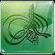 Tafsir Basmallah by Ahmad M. Nidhom