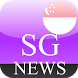 Singapore News by Nixsi Technology