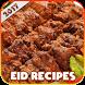 Pakistani Recipes in Urdu Eid ul Azha Special 2017 by Free Apps Corner