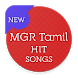 MGR Tamil Hit Songs by Dillahunty Levin