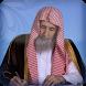 تطبيق الشيخ ناصر العمر by majdi bawazir