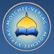 Moschee Verlag by AppYourself