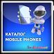 Мобильные телефоны каталог. by SkyElephant