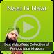 Naat hi Naat by VidzApps