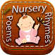 Kids Nursery Rhymes & Poems by Apkings