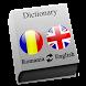 Romanian - English Pro by eflasoft