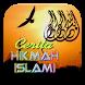 Cerita Hikmah Islami