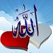 Fiqih Nikah Lengkap - Konsultasi Islam by Panduan Anak Pintar
