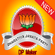 BJP DP Maker