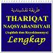 Thariqat Naqsyabandiyah Terlengkap by Semoga Bermanfaat