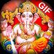 Ganesh GIF 2017 - Ganesh Chaturthi GIF 2017 by Silver Stone Studio