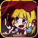 Alice and stiffness