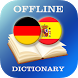 German-Spanish Dictionary by AllDict