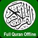 Audio Quran Offline by Bilaliapps