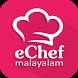 eChef Malayalam