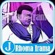 Lagu Dangdut Rhoma Irama Lengkap by Jatiku Apps