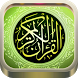 Al Quran Audio (Full 30 Juz) by MahaStudio