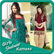 Salwar Kameez Designs New by MWPM Apps