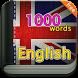 اهم 1000 كلمة انجليزية by IKFAW