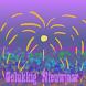 Gelukkig Nieuwjaar v2 by thanki