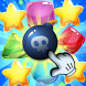 Gummy Boom: Jelly Blast by match and blast cookie and toy
