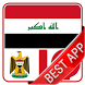 Iraq Newspapers : Official by KR Solutions