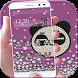 Diamond Panda Theme Wallpaper by Leopard Print Themes