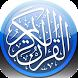 21 Lines Hafizi Quran by NIdeasLab